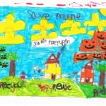 """Recycle with Refresh"" Poster Competition"