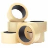 Related Product - <!-- e //-->Q Connect Clear Packaging Tape- 6 rolls - KF01791