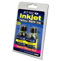 60ml Inkjet Ink Refill Bottles ready Universal Yellow Bulk Inkjet Ink Refill Bottle - 60ml Image